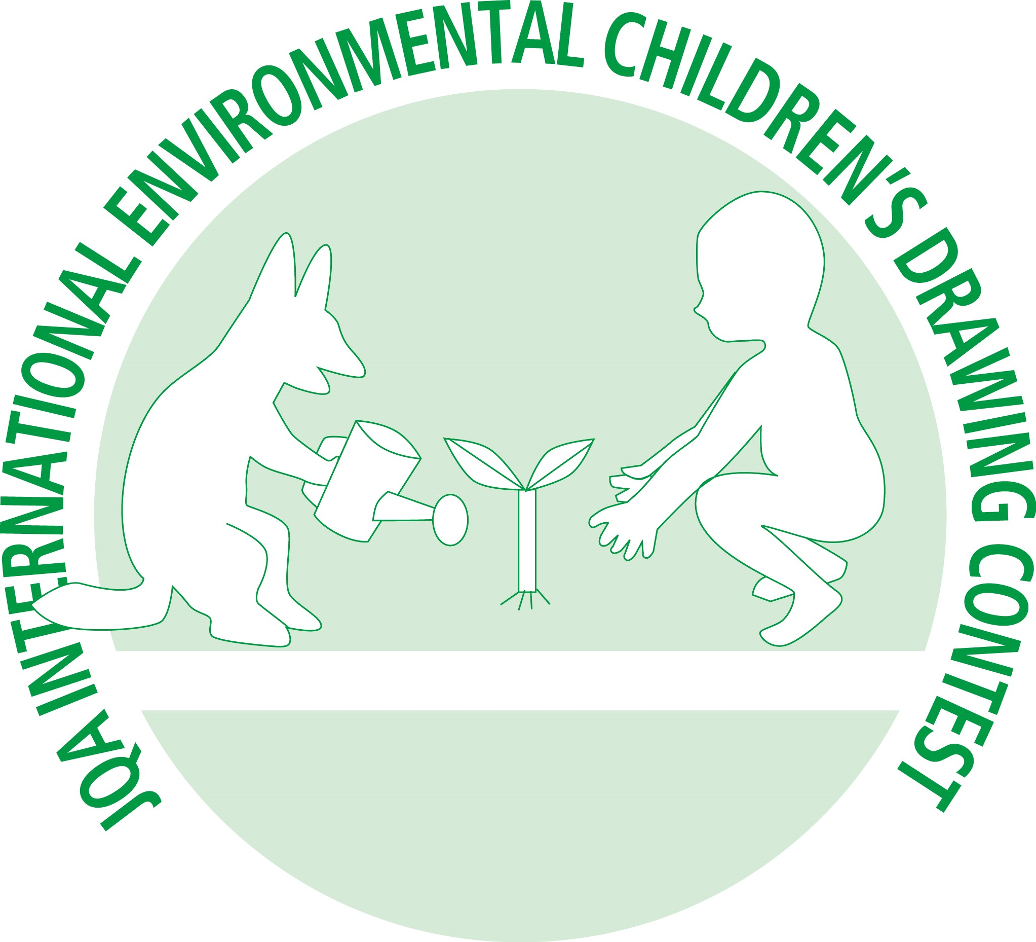 Jqa International Environmental Children S Drawing Contest